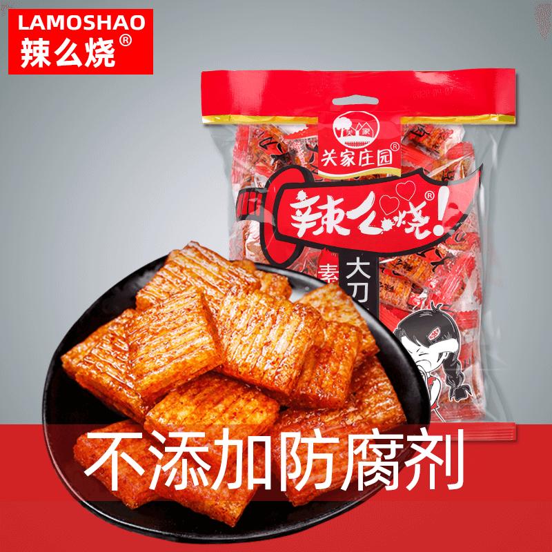 大刀肉辣条网红辣片麻辣零食儿时小吃辣么烧8090后怀旧辣味素食