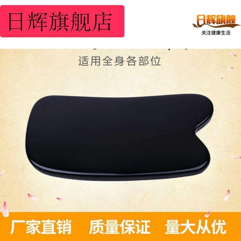 Скребки для китайского массажа Гуаша Артикул 613117238786
