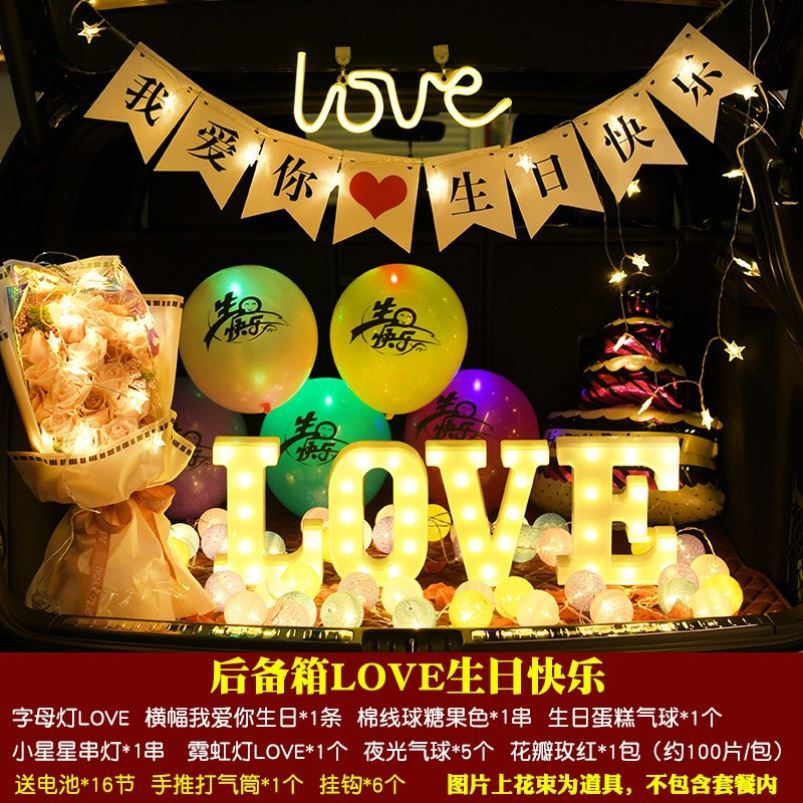 Propose to decorate creative supplies marry me romantic express artifact trunk surprise birthday decoration letters.