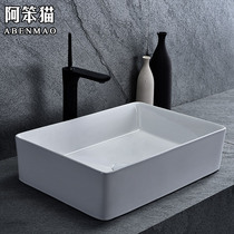 A stupid Cat Nordic Platform Basin wash Basin Square Basin wash basin small art basin balcony ceramic Basin 530