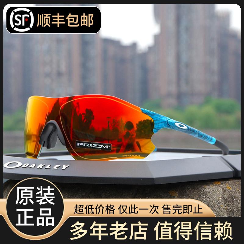 OAKLEY欧克利EVNzero全天候变色眼镜户外超轻跑步骑行运动太阳眼