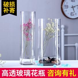 特大号透明花瓶摆件客厅插花北欧圆柱直筒高款富贵竹家用大号图片