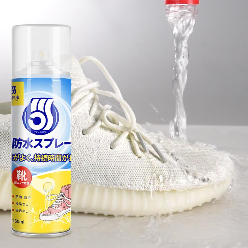 日本施多康帆布鞋防水喷雾剂球鞋防脏小白鞋AJ椰子鞋子面纳米防污