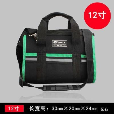 京岛帆布多功能袋大电工工具包五金小型加厚家电维修箱工贝12单肩