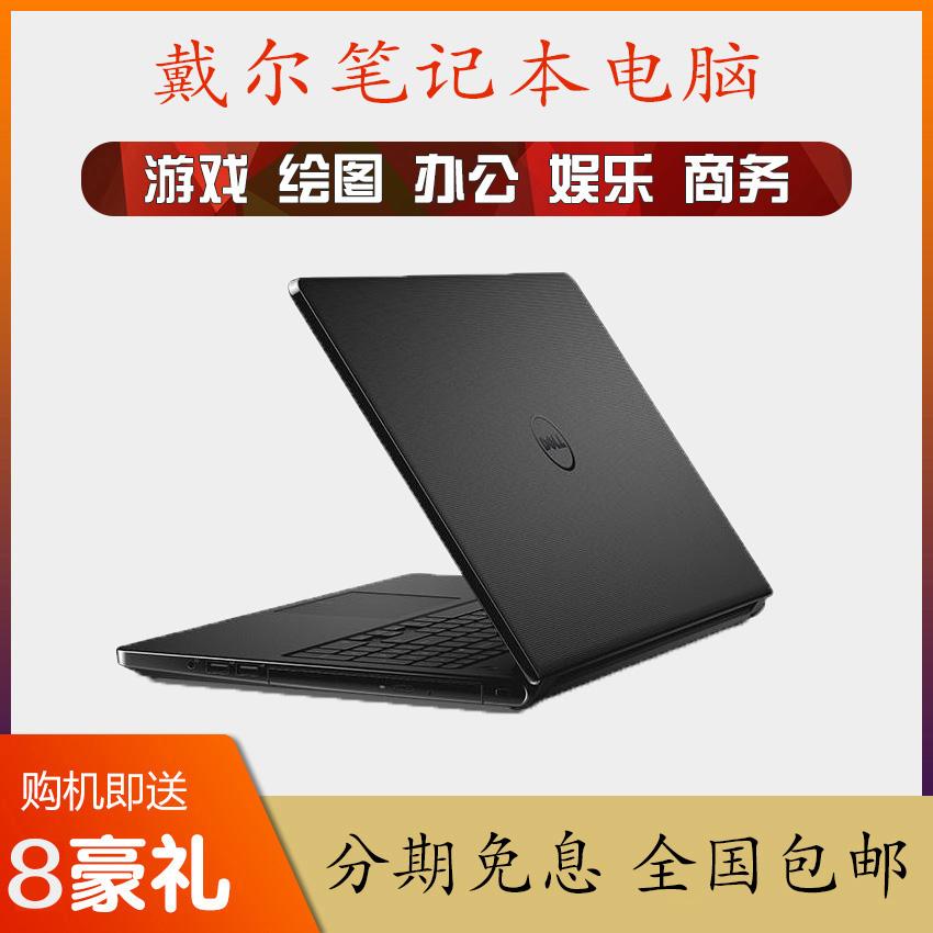 Dell/戴尔 灵越5559 15U-3528S 超薄商务办公游戏笔记本电脑 15寸