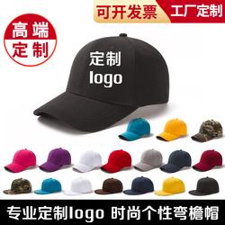 定制logo刺绣鸭舌帽渔夫帽儿童帽子