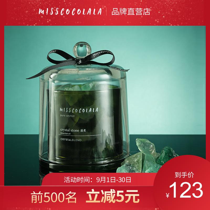 券后45.00元misscocolala晶石香薰无火香薰精油香氛家用清香伯爵茶与小黄瓜