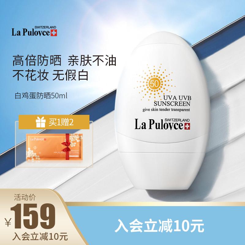 Солнцезащитный крем Артикул 601030186548