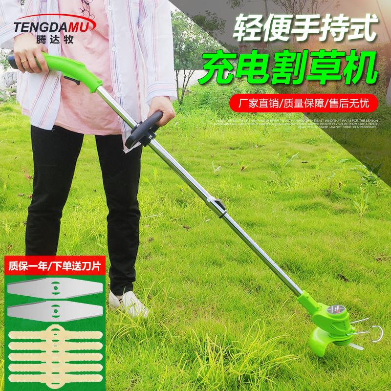 新品锂电家用电动打草小型草坪机满100元可用3元优惠券