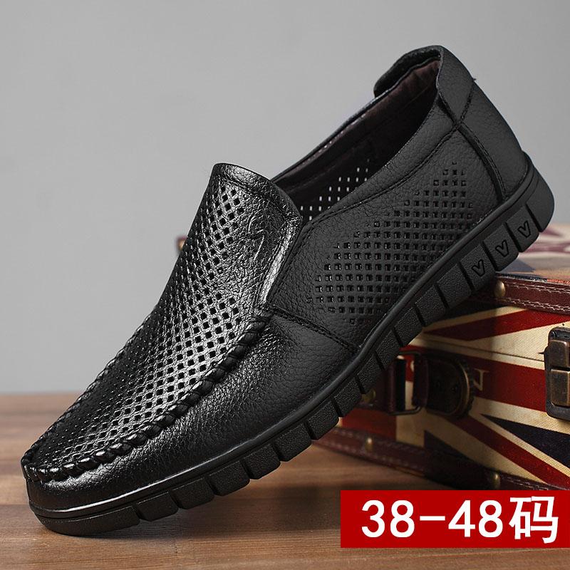 夏季大码男士镂空皮鞋男真皮凉鞋45透气46夏天47一脚蹬休闲男鞋48图片