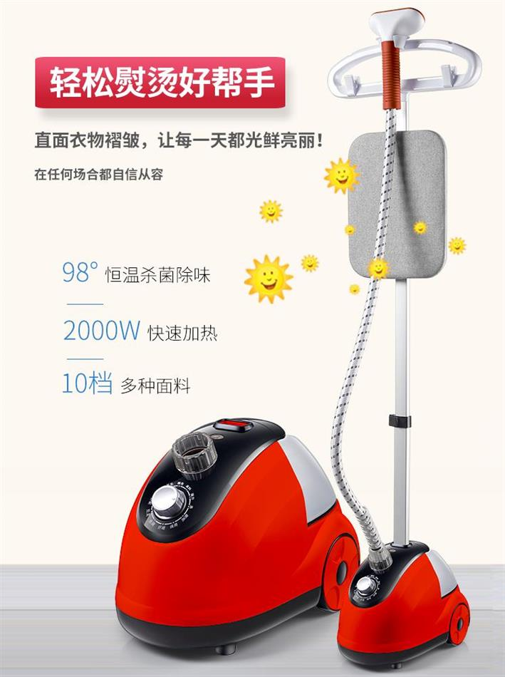 Hanging ironing machine new automatic household appliances clothing store special mothers Day gift ironing list