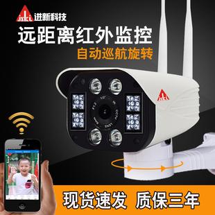 室外4g无线摄像头监控器套装wifi远程手机夜视高清无网络家用探头价格