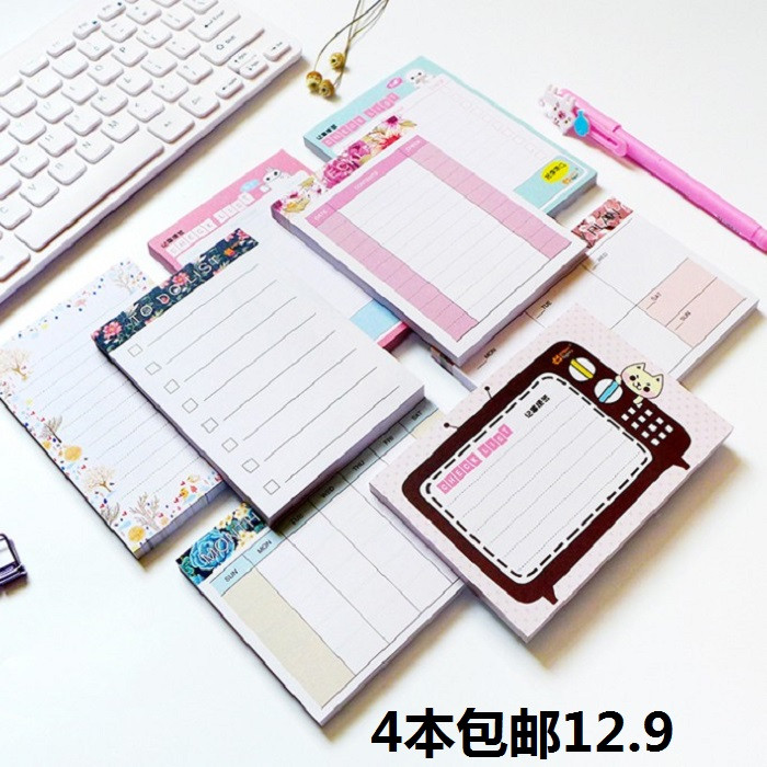 Desk memo notebook small fresh note paper multi function notebook lovely message note amnesia