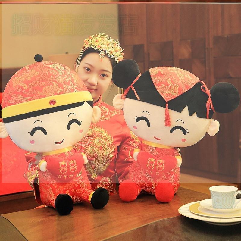 结婚压床娃娃婚房装饰用品布置摆件公仔床上玩偶抱枕一对婚礼礼品