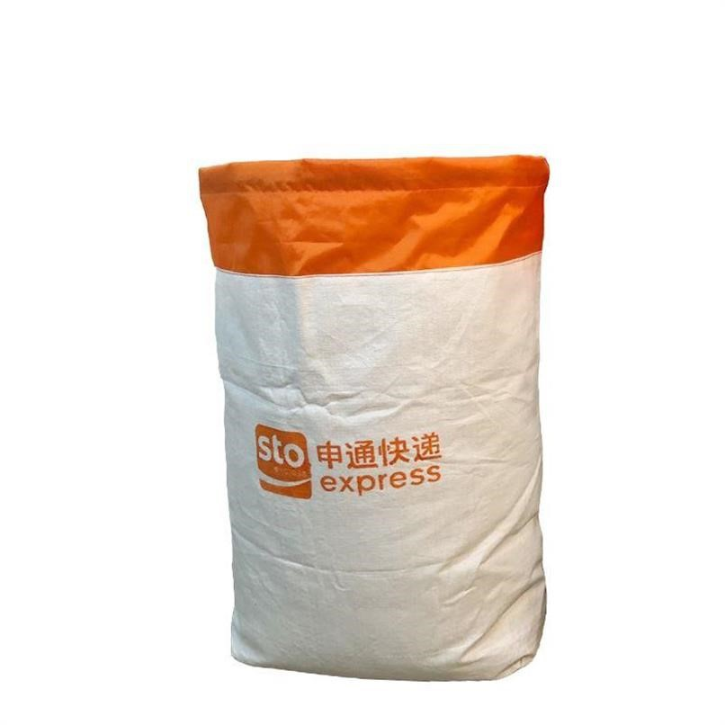 Turnover large garbage removal and transfer automatic bag express network hanging bag express Working Rope large sorting tear resistance