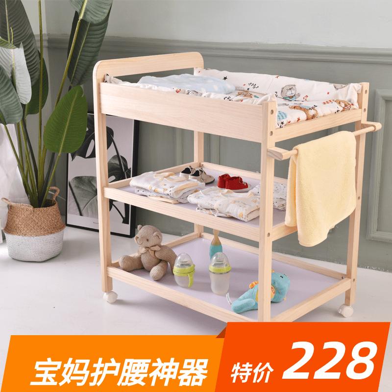 尿布台宜家婴儿多功能护理台实木换尿布抚触台婴儿床洗澡台可移动