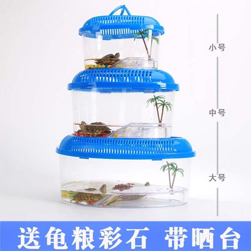 乌龟缸带晒台养龟盆塑料水陆缸有盖子手提便携式装饰造景客厅包邮,可领取1元天猫优惠券