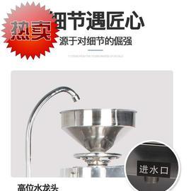 豆浆机商用全自动豆腐豆浆一体机豆油皮机磨煮浆石n磨豆腐机