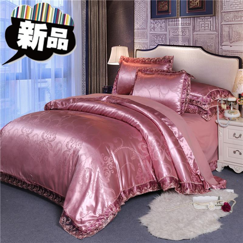 用品四件套居家日用单北欧风大提花婚庆床上双人55床上用品