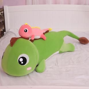 可爱恐龙毛绒玩具儿童公仔床上陪你睡觉夹腿抱枕玩偶女孩布娃娃