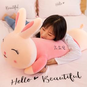 兔子毛绒玩具小白兔女可爱睡觉抱枕