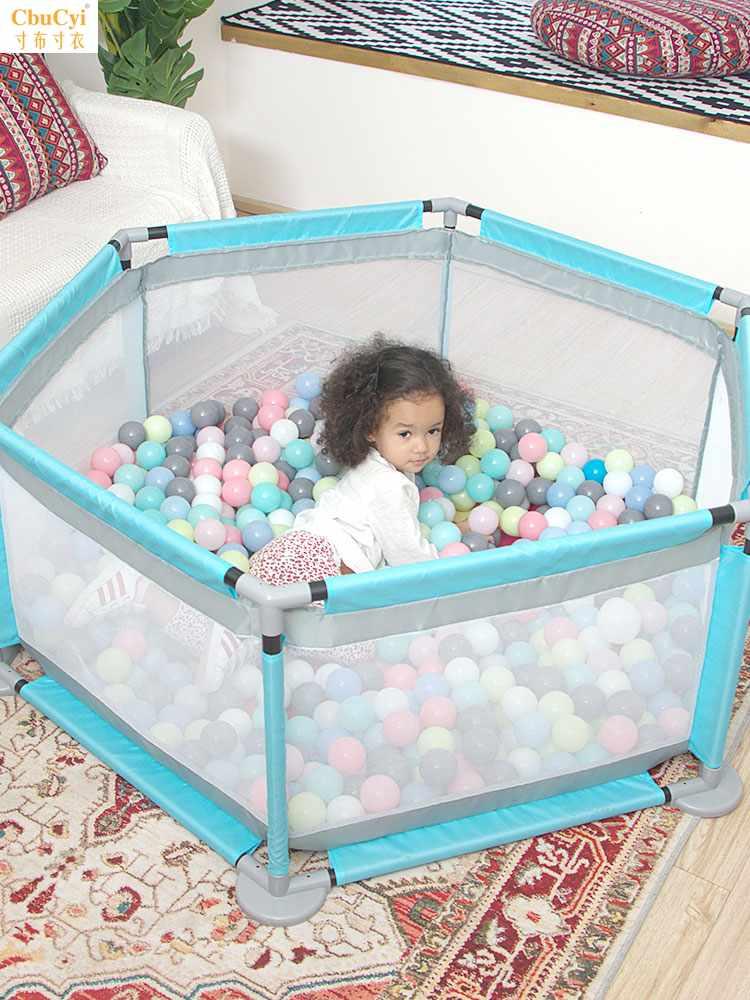 10月10日最新优惠儿童海洋球池围栏可折叠室内家用玩具婴儿宝宝波波球池无毒无味