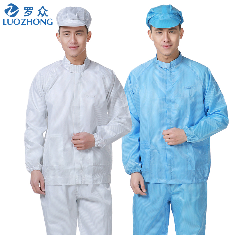 Antistatic work clothes split mens long sleeve suit tooling spring and autumn large stripe zipper factory uniform