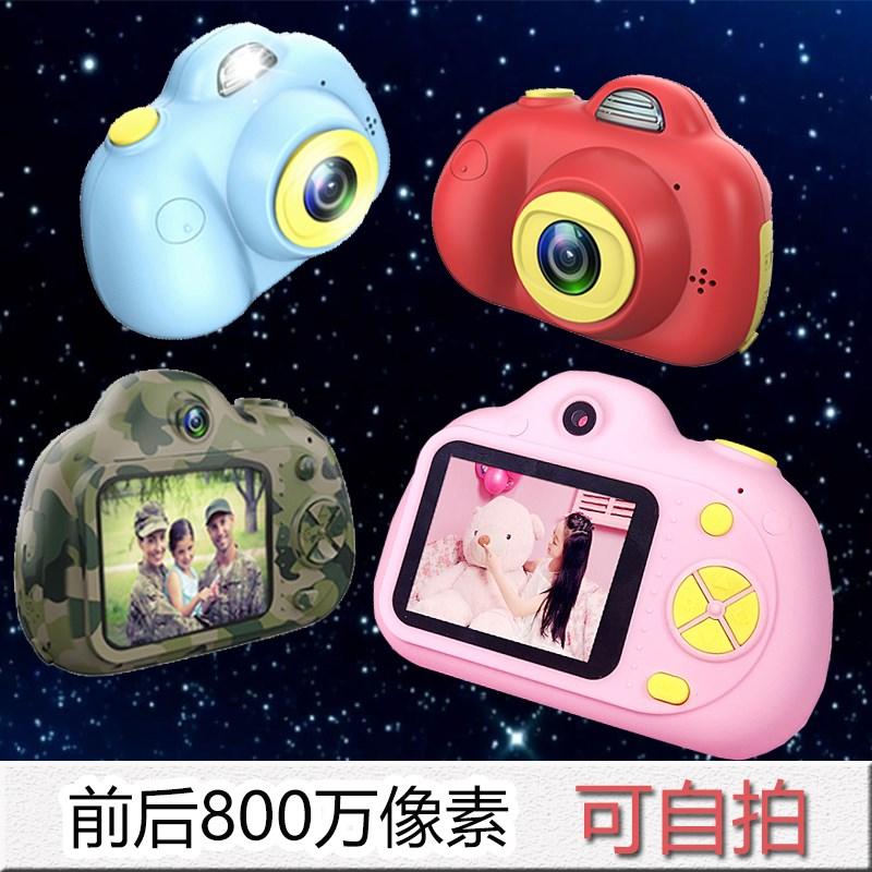 儿童数码相机小单反可拍照玩具宝宝女孩男孩卡通照相机六一节礼物
