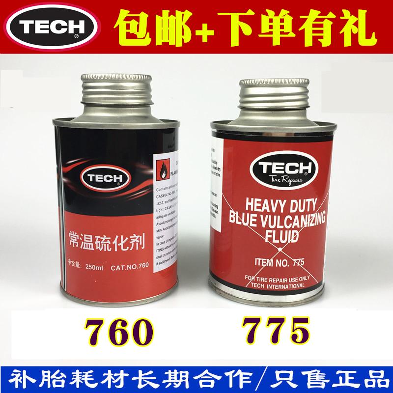 Tektronix вверх шина 760 Клей для вулканизации с нормальной температурой 775 шина вакуум шина Хлебные грибы для ногтей 115