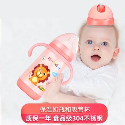 胀气防保温五用奶瓶杯杯鸭嘴杯保温杯宝宝吸管儿童不锈钢优选