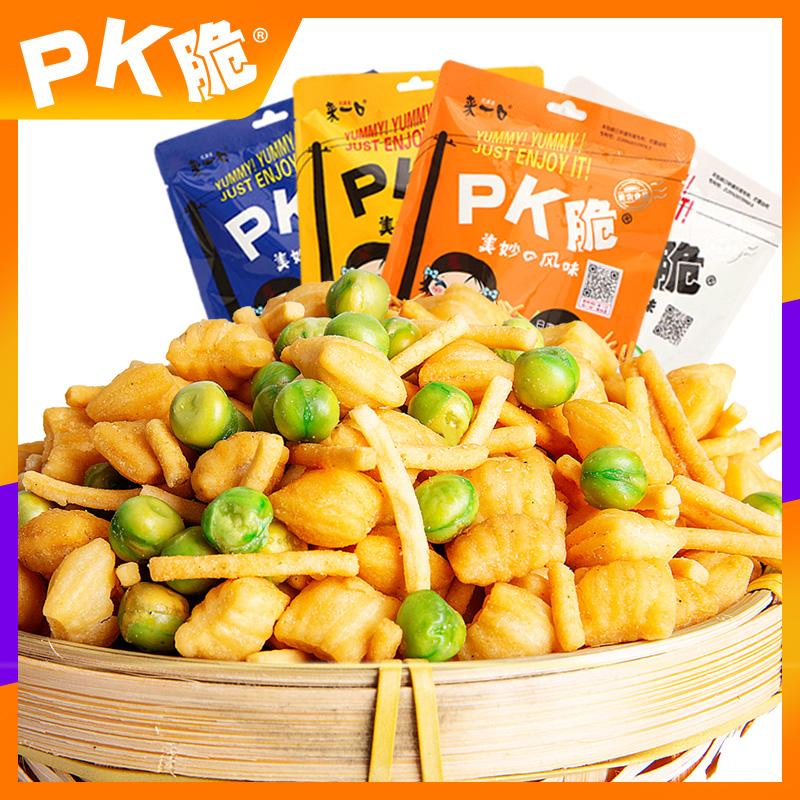 pk脆336g办公室小零食小点心包装膨化食品大礼包小吃休闲食品整箱