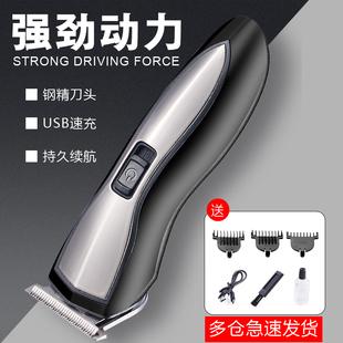 理发器充电式电推剪头发家用剃发电动剃头刀电推子理发神器自己剪