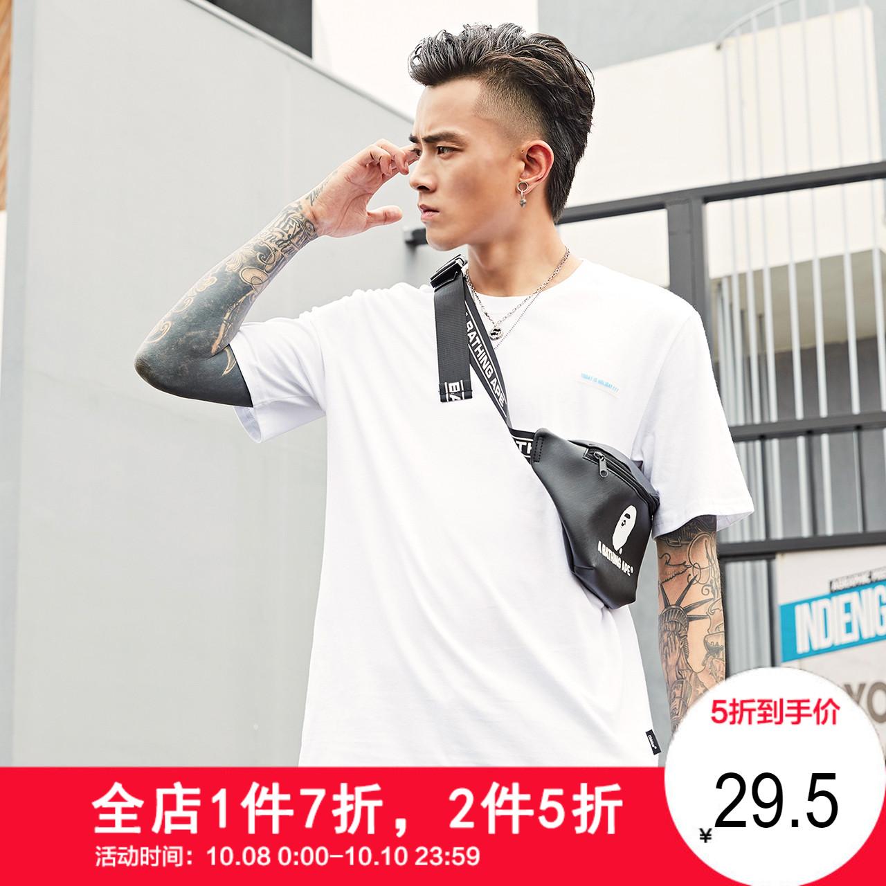 wex男士短袖2019新款夏季男装t恤11-24新券
