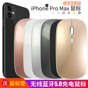 虎克蓝牙鼠标适用苹果iPhone11 Max可充电超薄男女生无限外接便携双模滑鼠 8X静音XS无线Pro 12手机6Plus7XR