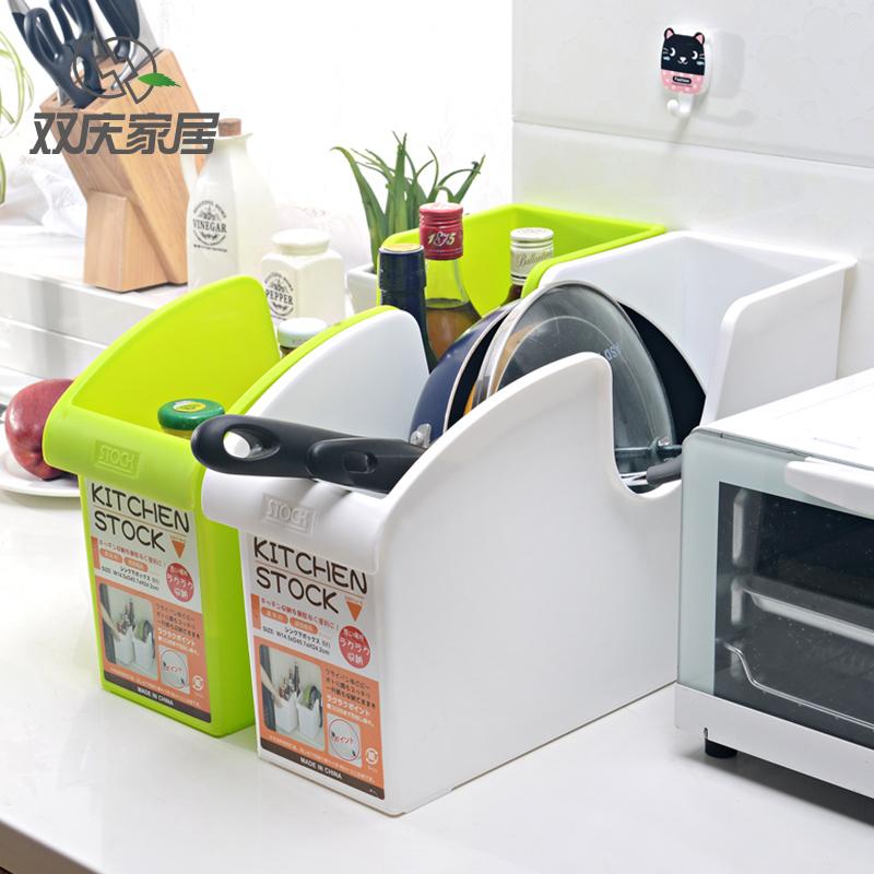 雙慶廚房用品收納架廚房用具置物架落地調料架鍋架塑料廚具儲物架