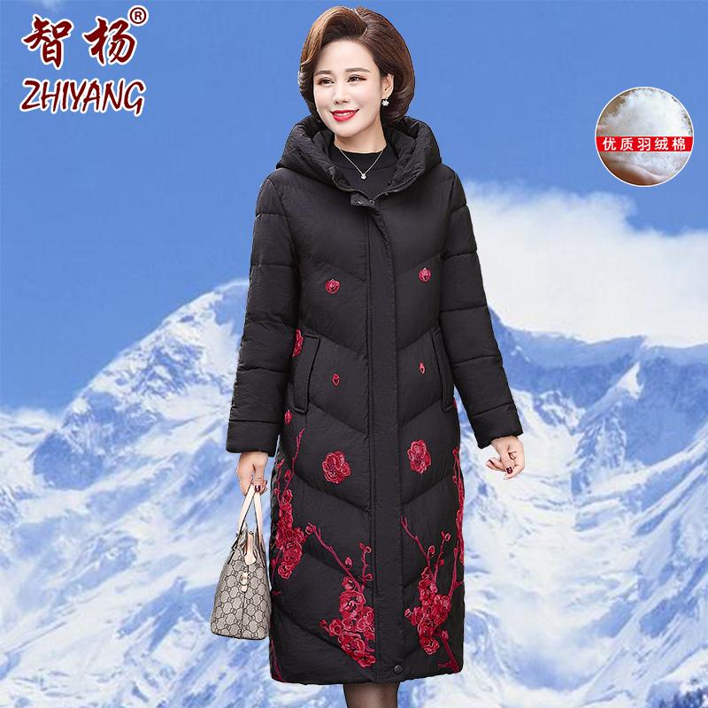 Женская одежда больших размеров Артикул 603594495927
