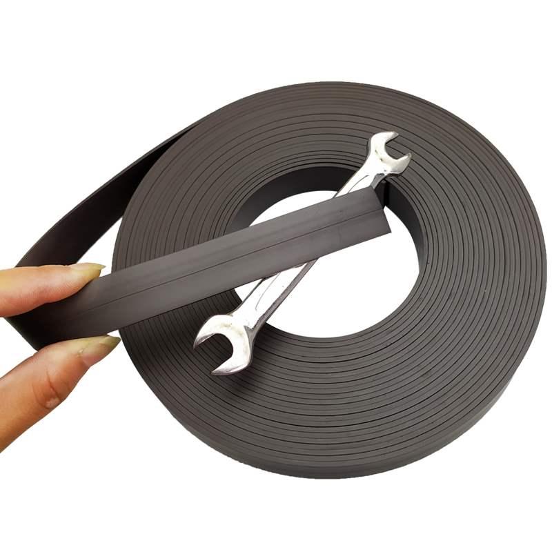 教学软磁条宽20x厚2mm无背胶软磁铁长10米橡胶磁贴软吸铁石磁条