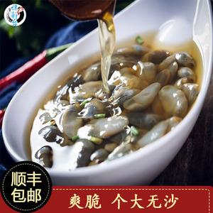 醉泥螺宁波特产黄泥螺无沙即食个大腌制海鲜醉泥螺罐装包邮750g