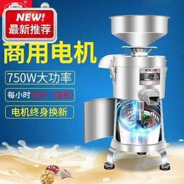 2019新款豆浆机商用渣浆分c离全自动早餐现磨大容量家用豆腐大型