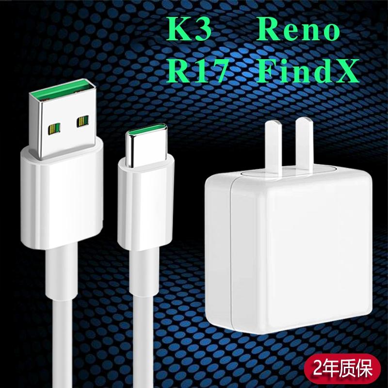 中國代購 中國批發-ibuy99 oppo 适用oppo RenoZ充电器0ren0z闪充reno2充电线rone数据线opk3 5v4a