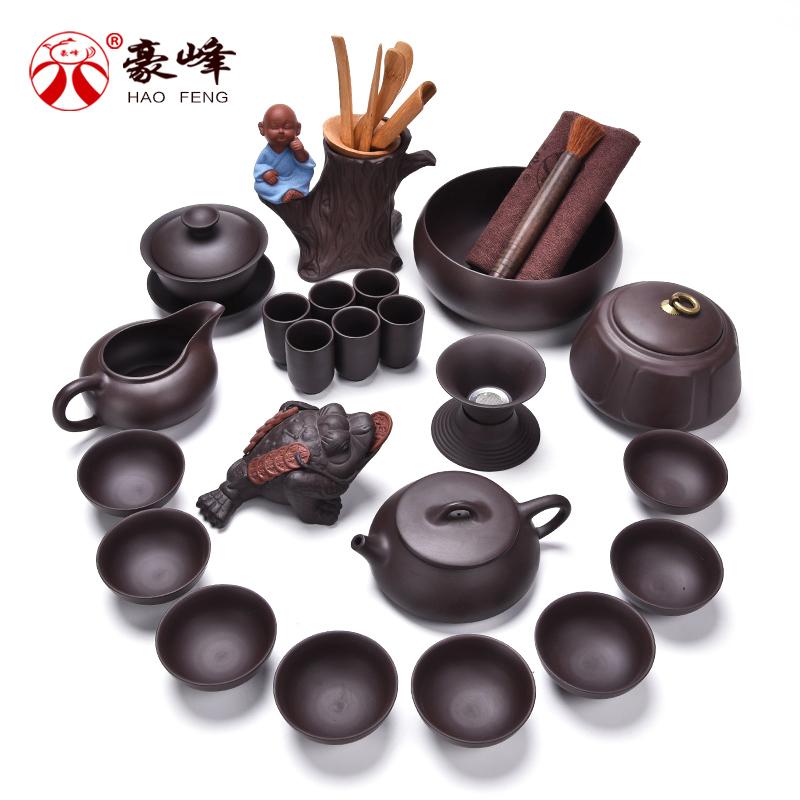 豪峰整套宜兴紫砂壶功夫喝茶具套装家用茶盘泡茶壶茶叶罐茶道配件