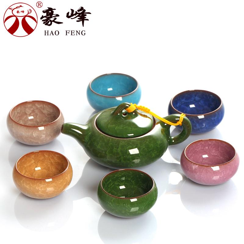 豪峰整套開片多彩冰裂釉6色杯家用陶瓷功夫茶具家用茶壺茶杯套裝