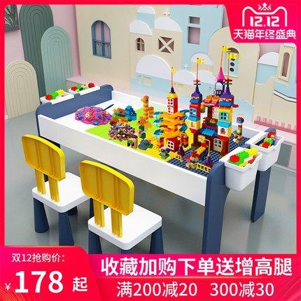 儿童益智多功能积木桌子男女宝宝拼装玩具桌兼容樂高大小颗粒桌子