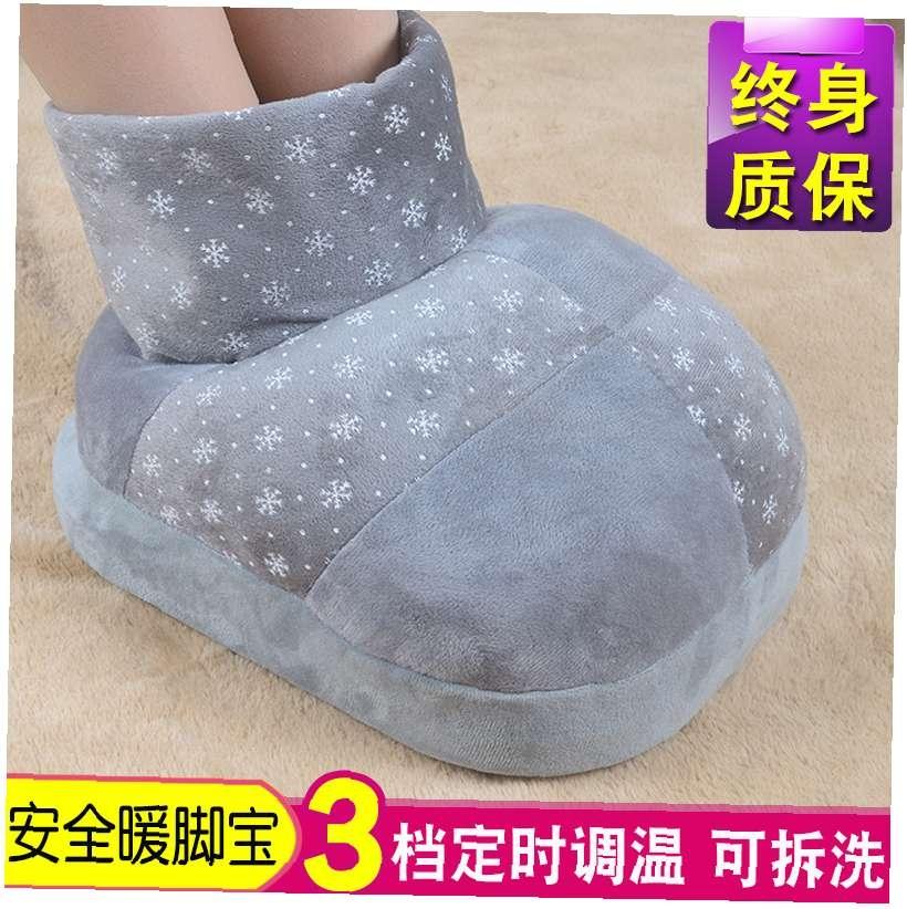 睡觉加热垫托鞋家居过冬加厚暖脚器拖鞋可爱防寒男生防冻卡通客厅