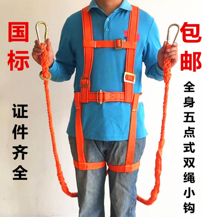 空调安装绳什么牌子好