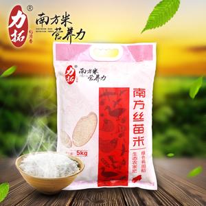 领5元券购买力拓稻源香广西香米10斤5kg丝苗米
