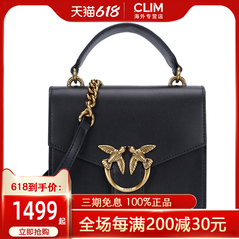 Pinko/品高 女士休闲燕子包单肩斜挎手提包袋1P221V Y6XT