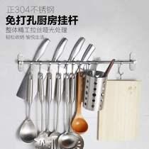 不锈钢拉丝免打孔壁挂钩支架免钉餐具收纳架304定制厨房挂杆