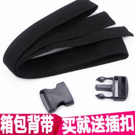 舒宁尼龙织带加厚加密平纹背包箱包带服装辅料涤纶织带图片