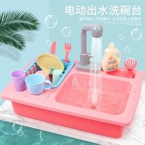 清洗男女教具过家家宝宝洗手盆宝贝生活抖音家庭用具洗碗机玩